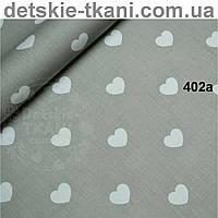 Польская ткань с белыми сердечками 3 см на сером фоне №402а