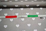 Польская ткань с белыми сердечками 3 см на сером фоне №402, фото 4