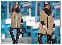 Женское  вязаное  пальто с 42 по 50 размер
