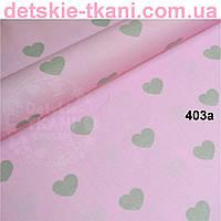 Польская ткань с серыми сердечками 3 см на розовом фоне №403а