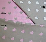 Натуральная ткань с розовыми сердечками 3 см на сером фоне №404, фото 4