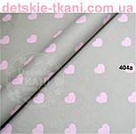 Натуральная ткань с розовыми сердечками 3 см на сером фоне №404, фото 2