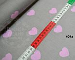 Натуральная ткань с розовыми сердечками 3 см на сером фоне №404, фото 3