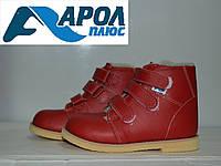 Зимние ортопедические ботинки для девочки (17,18,22 р.), фото 1
