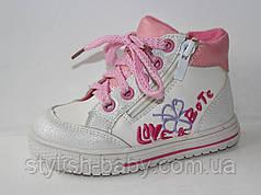 Детская обувь оптом. Детская демисезонная обувь бренда LiLin Shoes для девочек (рр. с 22 по 27)