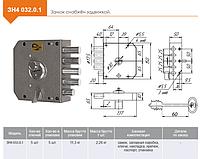 Mettem ЗН4 032.0.1 (5 кл) аналог ЭЛЬБОР 06,61