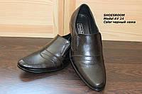 Мужские  кожаные туфли AV24