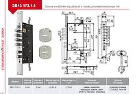 Mettem ЗВ13 173.1.1 аналог МОТТУРА 797