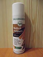 Salamander Аерозоль Velour 250 мл 281- 012 т.коричневий