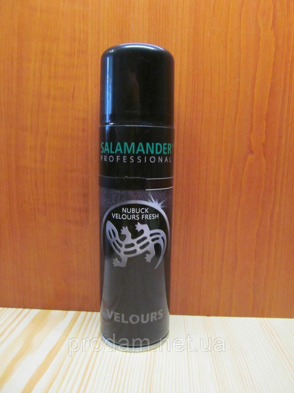 Salamander Аерозоль Velour  Професіонал 250 мл 8281-027 темно сірий