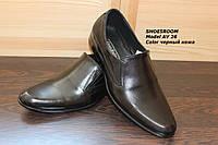 Туфли мужские классические, натуральная кожа AV26