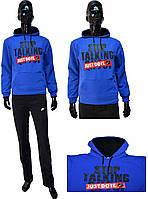 Мужская байка Nike 455-45 Just do it голубого цвета