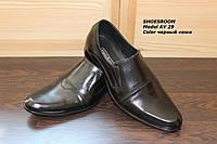 Туфли мужские классические кожаные AV29