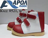 Зимние ортопедические ботинки красно-белые (18 р.)