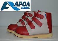 Зимние ортопедические ботинки с высоким жестким задником (17,18,19,20,21,26 р.)