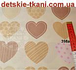 """Ткань """"Сердечки с узорами"""", цвет кофейный с розовым №398а, фото 3"""