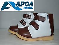 Зимние ортопедические ботинки от производителя (21 р.)