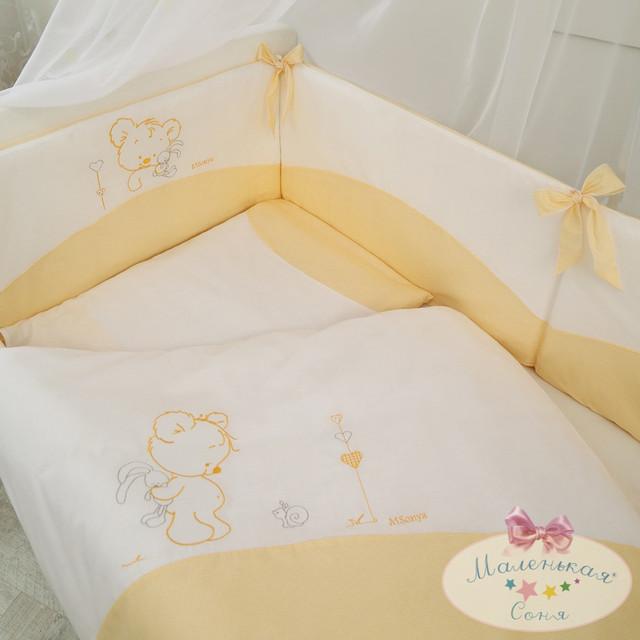 Одеяло и подушка Tutti желтый