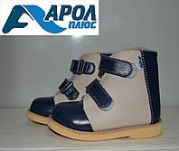 Зимние ортопедические ботинки со скидкой (18,20,21 р.), фото 1