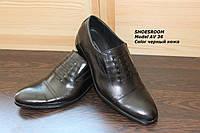 Кожаные туфли классика мужские AV36