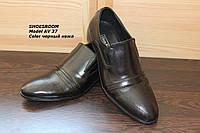 Кожаные туфли классические мужские AV37