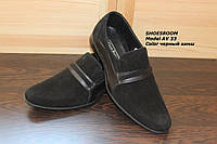 Мужские замшевые туфли классика AV33
