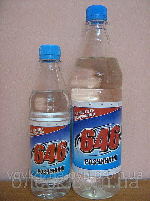 """Растворитель 646 без прекурсоров """"БЛЕСК"""" 3.6 кг"""