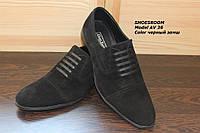 Замшевые туфли классика мужские AV36