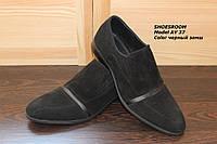 Замшевые туфли классические мужские AV37
