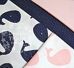 "Ткань хлопковая Mist ""Рыба-кит"", цвет розовой пудры ( № 366м), фото 7"