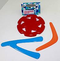 Іграшка Набір літаючих фігур 3 ТехноК арт.4036