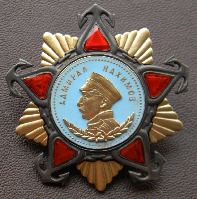 Орден Нахимова, I степень