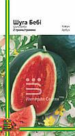 Семена Арбуза Шуга Беби(любительская упаковка)2 гр. (~45 шт.)