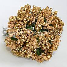 Сложные тычинки с крупным блеском, золотой