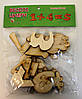 Деревяна іграшка: Веселі цифри на магнітах у