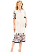 Коктейльное  женское платье новинка Диана больших размеров 50, 52, 54, 56 , 58 белое