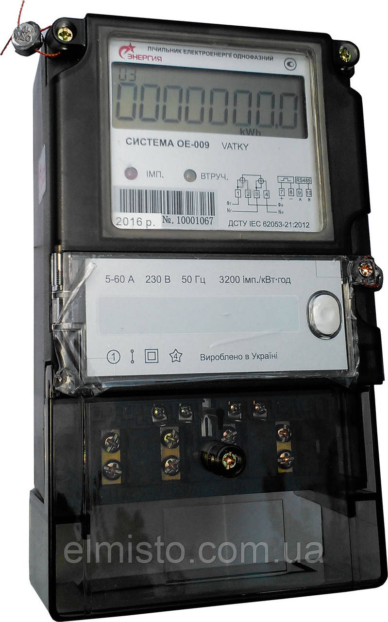 Электросчетчик СИСТЕМА ОЕ-009 VATKY  220V 5-60А однофазный многотарифный двухзонный (Харьков)
