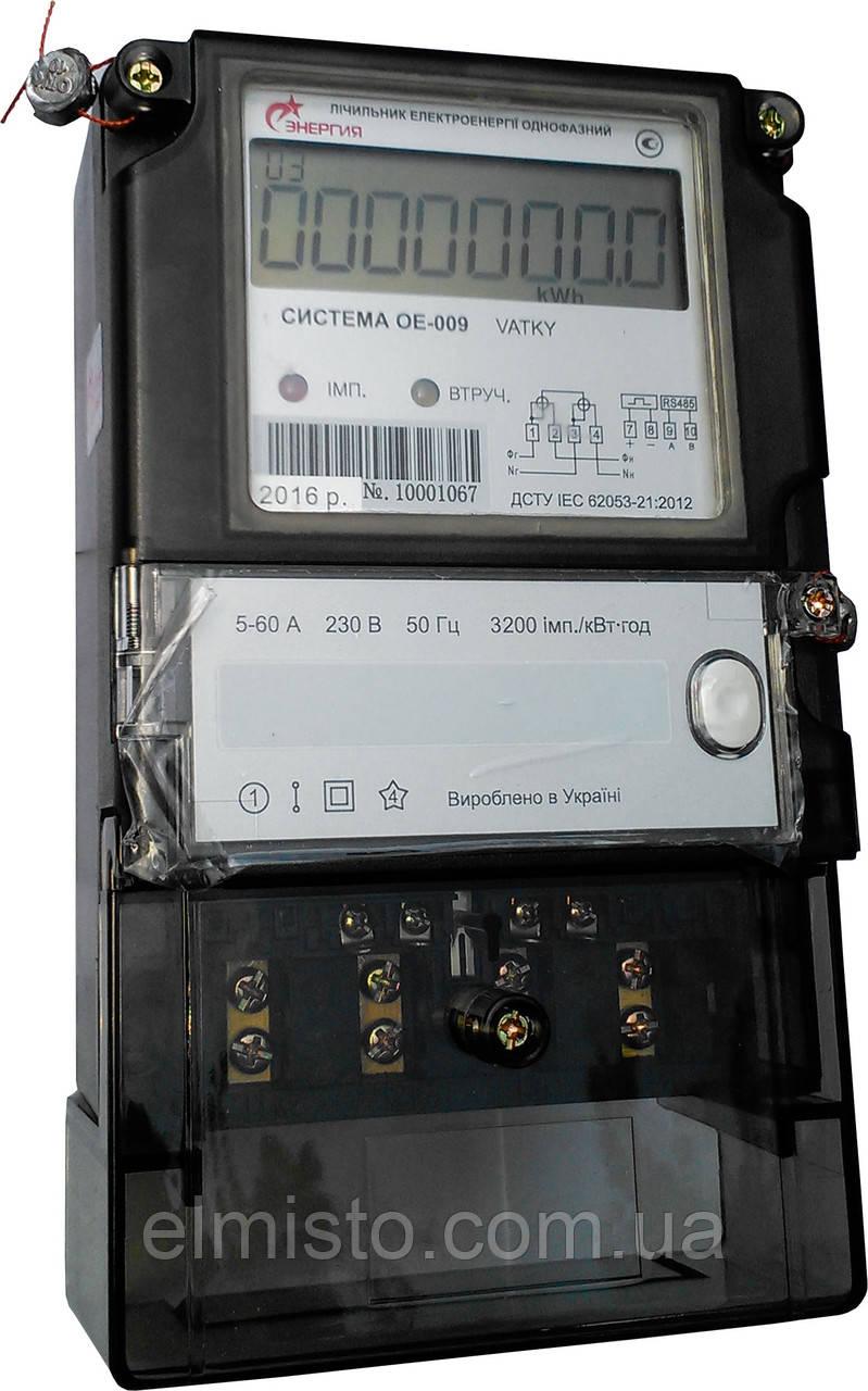 электросчетчик сээ 1 5 технические характеристики и инструкция