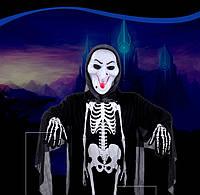Костюм скелета с маской на хэллоуин  - оригинальный аксессуар для вашего стиля!