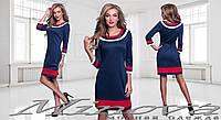 Женское стильное платье 703 \ синий+красный