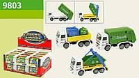 Машина металл 9803 12уп по 12шт2 мусоровоз, 3 вида в кор 1165, 24 шт в дисплей боксе332013см