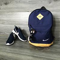Стильный рюкзак с оригинальным дизайном Nike