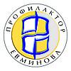 Центр Евминова (главный офис)