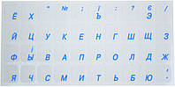 Наклейки на клавиатуру с синими буквами, для клавиатуры ноутбука, фото 1