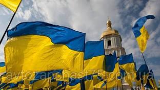 З Днем незалежності, українці  !!!