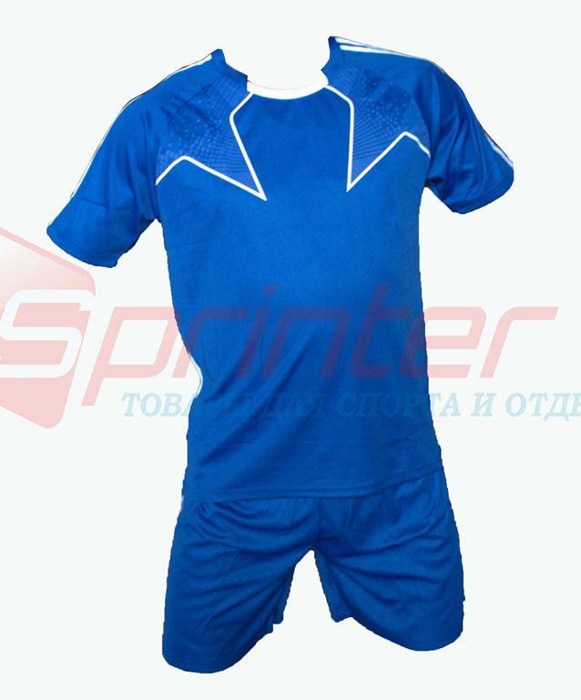 Форма футбольная юношеская. Синяя. Р-р: М