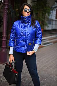 Стильная женская куртка большие размеры в расцветках (2203-7075)