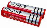 Аккумулятор WY 18650 4000mAh с защитой(с реальной емкостью) MS