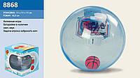 Игра Баскетбол 8868 144шт2 батар.,забрось в кольцо.звук аплодисментов в кор 111111 с