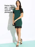Платье  430 т-зеленый (UA)